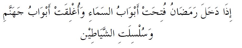 Datang Ramadhan Syaithan dibelenggu